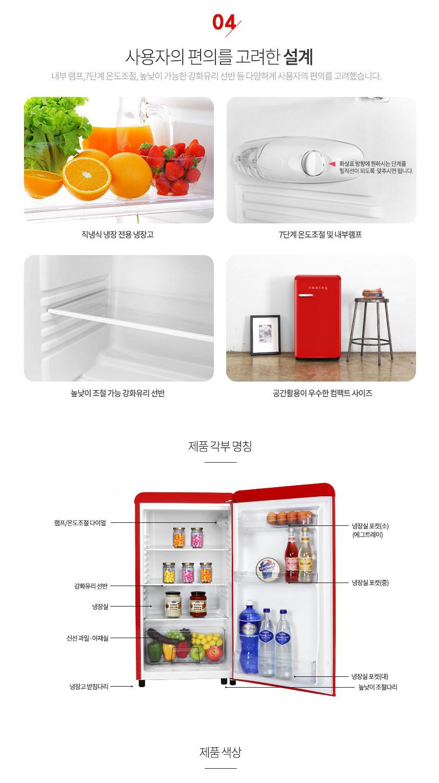 상세페이지 4, REF-S92 제품 각부 명칭, 제품색상, 자주 묻는 질문