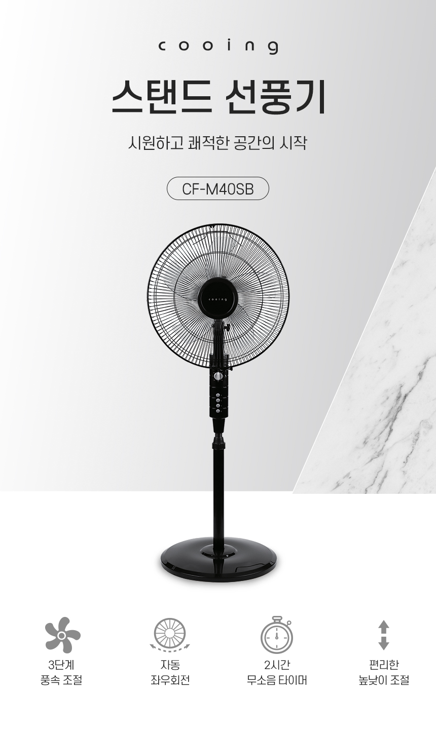 CF-M40SB_상세페이지